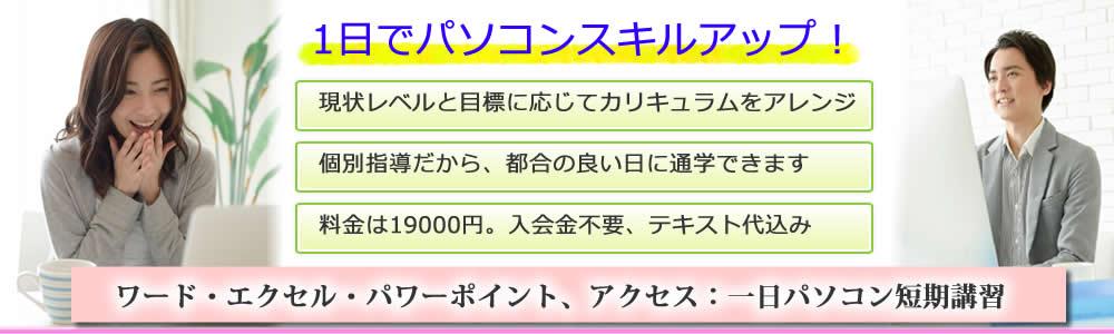 tanki_banner